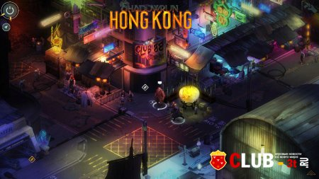 Чит коды к игре Shadowrun Hong Kong