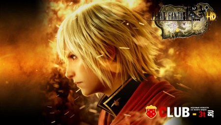 Final Fantasy TYPE-0 HD Trainer version 1.0 update 2 + 31