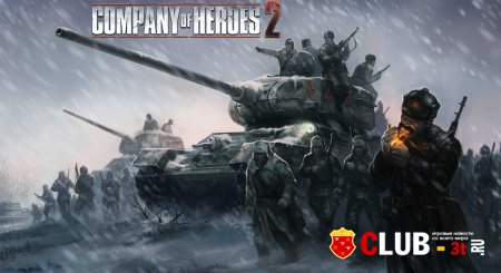 Company of Heroes 2 ������� version 4.0.0.19545 + 4