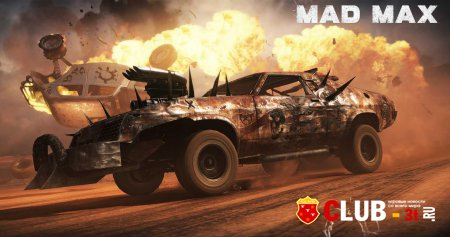 Mad Max Trainer version 1.01 + 16