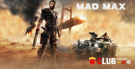 Mad Max Trainer version 1.0.1.1 + 4