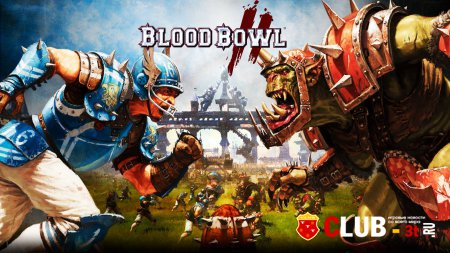 Blood Bowl 2 Trainer version 1.0 + 2