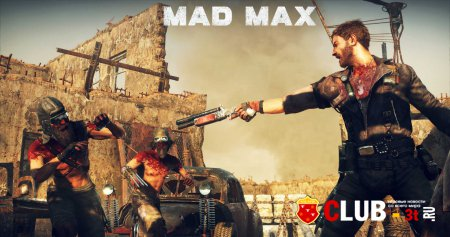 Mad Max Trainer version 1.1.2 + 18