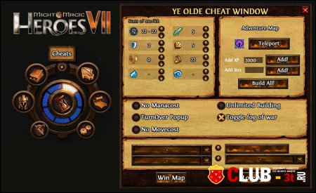 Чит коды к игре Heroes of Might and Magic VII