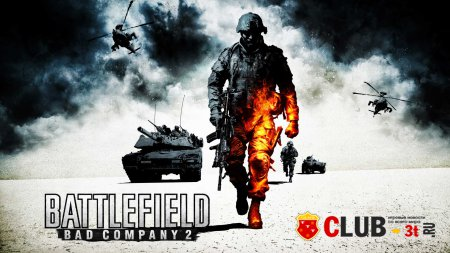 Battlefield Bad Company 2 Trainer version 795745 + 7