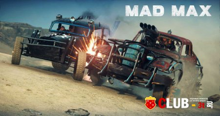 Mad Max Trainer version 1.1.3 + 19