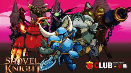 Shovel Knight Trainer version 2.01 + 3