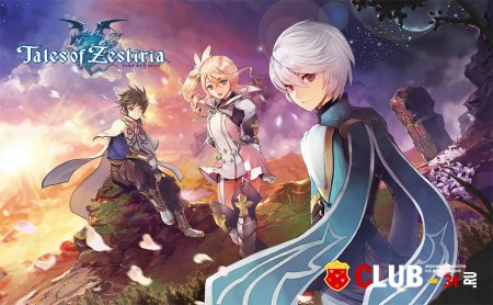 Tales of Zestiria Trainer version 1.3 + 16