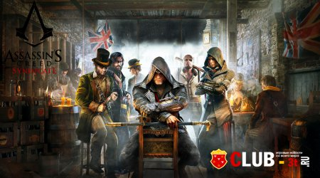 Assassin's Creed Syndicate Trainer version 1.0 + 12