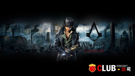 Assassin's Creed Syndicate Трейнер version 1.12 + 19