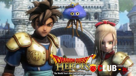 Dragon Quest Heroes Trainer version 1.0 + 17