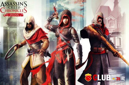 Assassin's Creed Chronicles India Trainer version 1.01 + 7