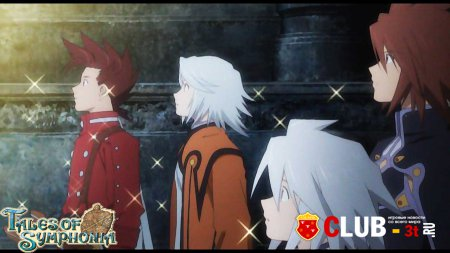Tales of Symphonia Trainer version 1.0 + 23