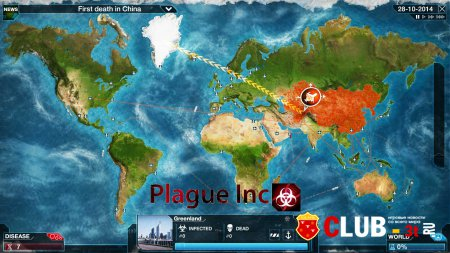 Plague Inc Evolved Trainer version 1.0 + 3