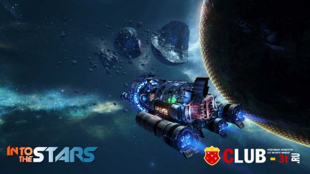 Into the Stars Trainer version 1.0 64bit + 11