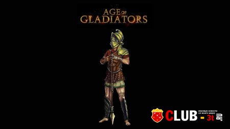 Age Of Gladiators Trainer version 1.006.2 + 1