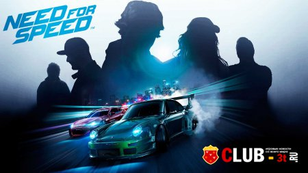 Need for Speed 2015 Trainer version 1.01 + 6