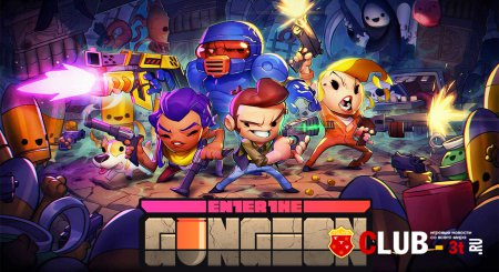 Enter the Gungeon Trainer version 06042016 + 5