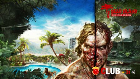 Dead Island Definitive Edition Trainer version 1.0 + 11