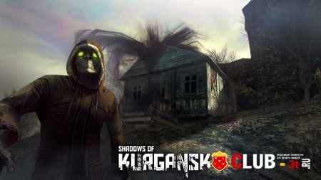 Shadows of Kurgansk Trainer version 0.1.45 + 8