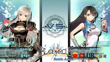 Blade Arcus from Shining Battle Arena Trainer version 1.0 + 10