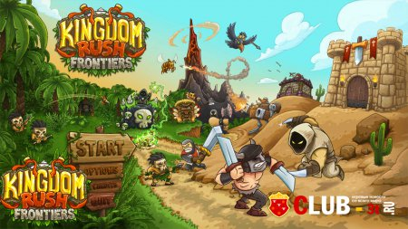 Kingdom Rush Frontiers Trainer version 1.0 + 2