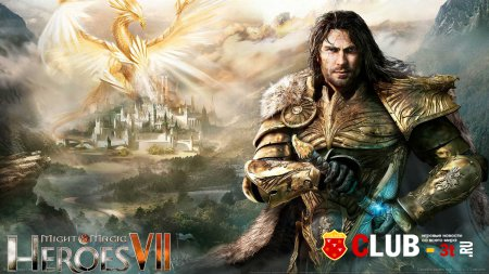 Heroes of Might and Magic VII Trainer version 2.0 64bit + 22