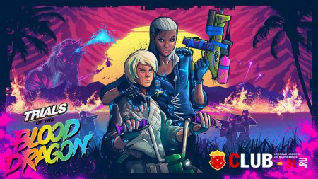 Trials of the Blood Dragon Trainer version 06.08.2016 64bit + 1