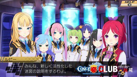 Conception II: Children of the Seven Stars Trainer version 1.0 + 4