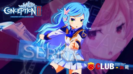 Conception II: Children of the Seven Stars Трейнер version 1.0 + 5