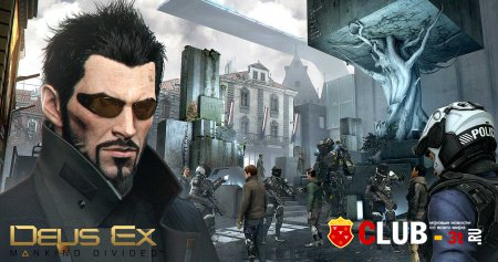 Deus Ex: Mankind Divided Trainer version 1.0.524.7 + 9