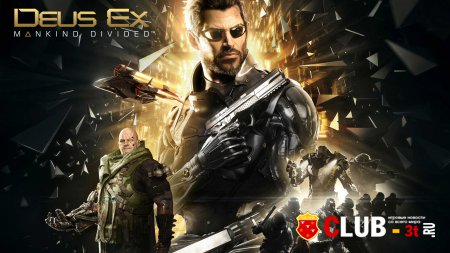 Deus Ex: Mankind Divided Trainer version 1.3.524.17 + 22