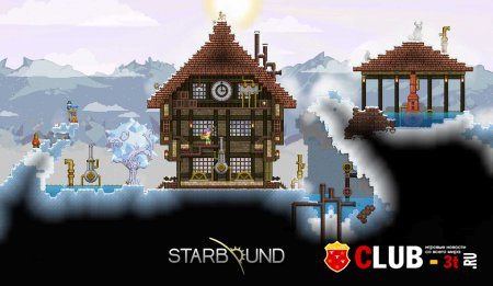 Starbound Trainer version 1.1.0 64bit + 8