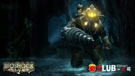 BioShock 2 Remastered Trainer version 1.0 + 15