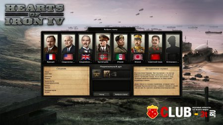Hearts of Iron IV Trainer version 1.2.1 + 10