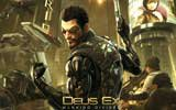 Deus Ex: Mankind Divided Trainer version 1.10.592.1 + 9