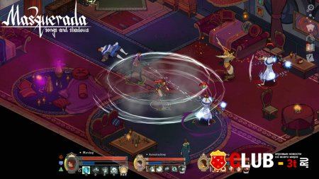 Masquerada: Songs and Shadows Trainer version 0.95 + 4