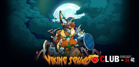 Viking Squad Trainer version 1.001 + 3