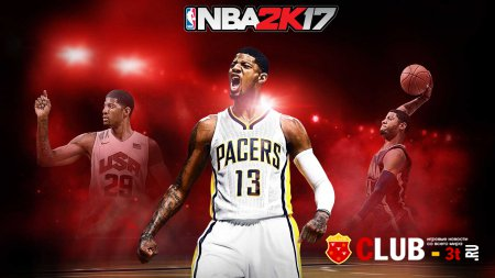 NBA 2K17 Trainer version 1.0 update 3 + 15