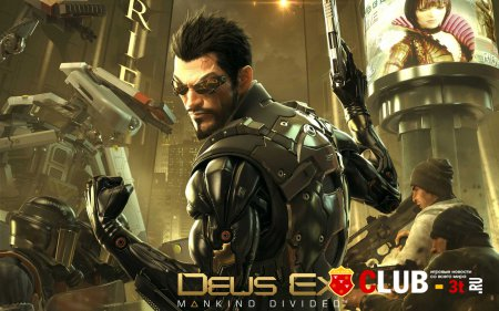 Deus Ex: Mankind Divided Трейнер version 1.10.592.1 + 9