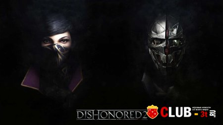 Dishonored 2 Trainer version 1.01 + 17