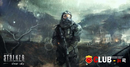 S.T.A.L.K.E.R.: Clear Sky Trainer version 1.5.10 + 9