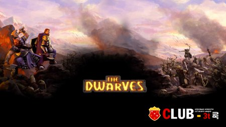 The Dwarves Trainer version 1.1.2.57 + 9