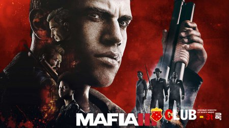 Mafia III Trainer version 1.05 + 16
