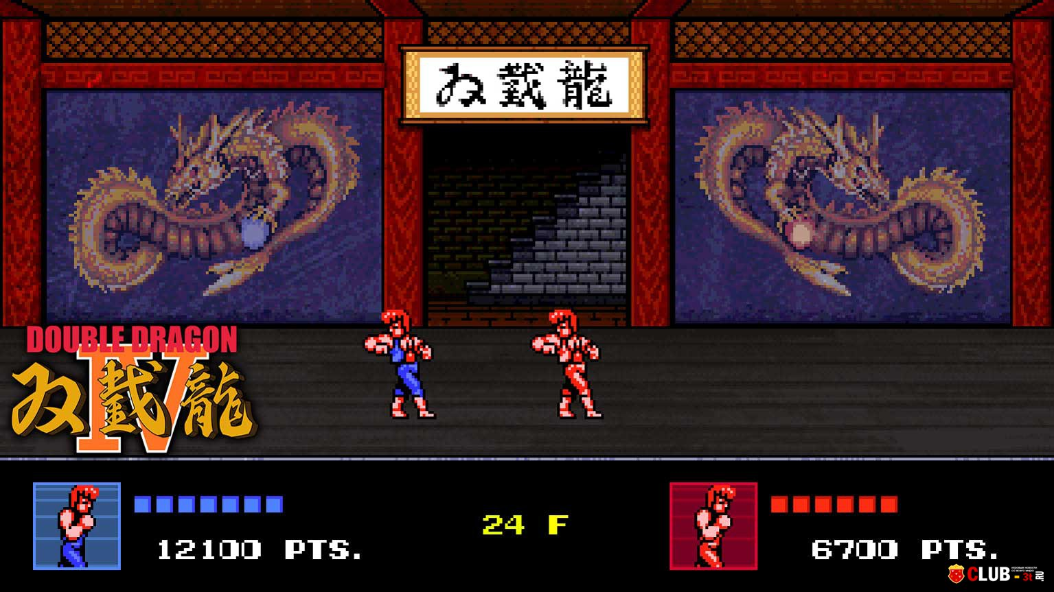 double dragon iv pc trainer