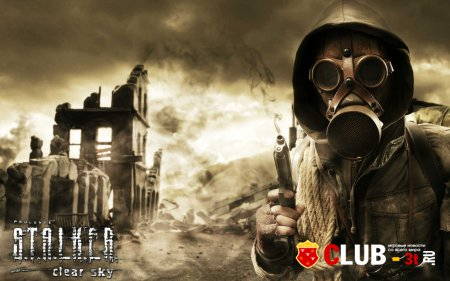 S.T.A.L.K.E.R.: Clear Sky Trainer version 1.5.10 + 14