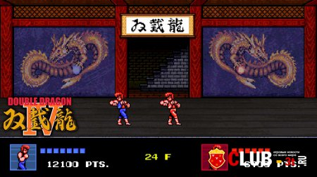 Double Dragon IV Trainer version 1.0 + 5