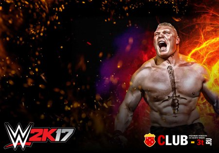WWE 2K17 Trainer version 1.0 + 11