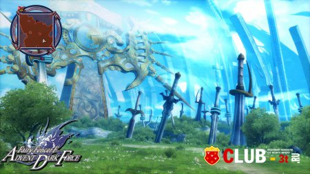 Fairy Fencer F Advent Dark Force Trainer version 1.0 + 14