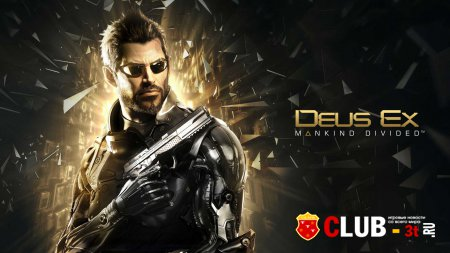 Deus Ex: Mankind Divided Trainer version 1.15.757.0 + 9
